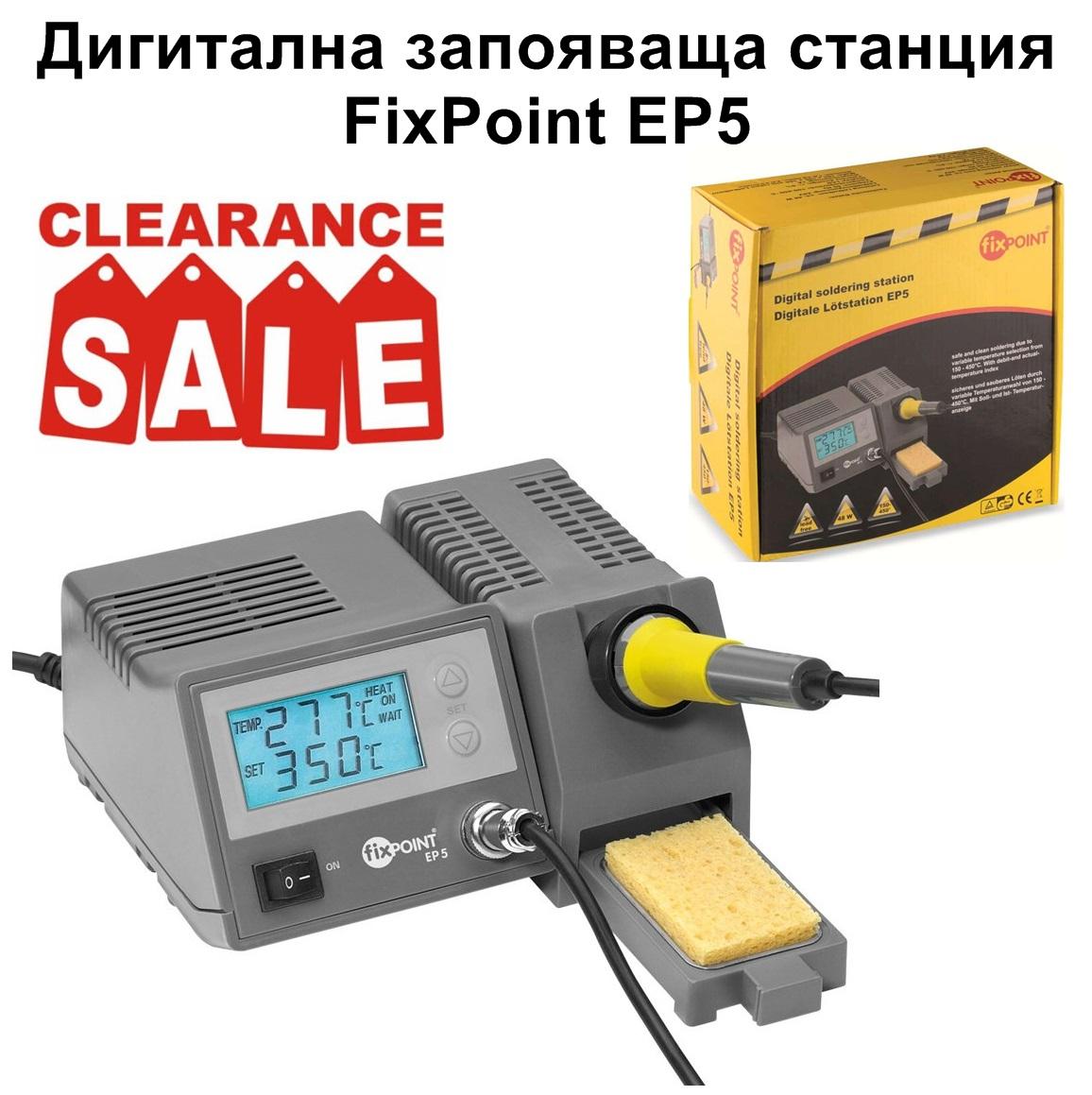 Дигитална запояваща станция FixPoint EP5, 51098