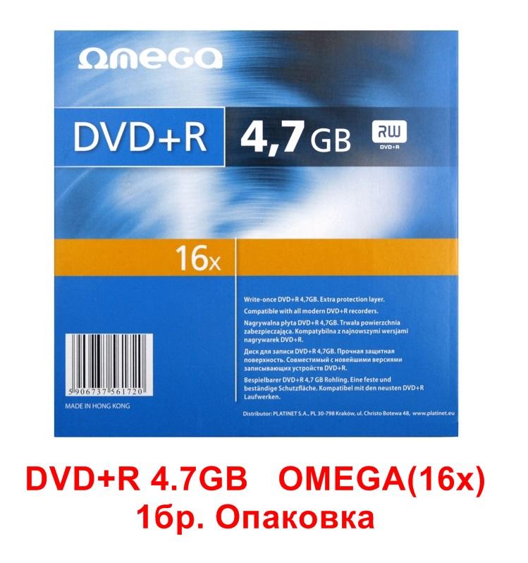 DVD+R 4.7GB   1бр. Опаковка OMEGA(16x)