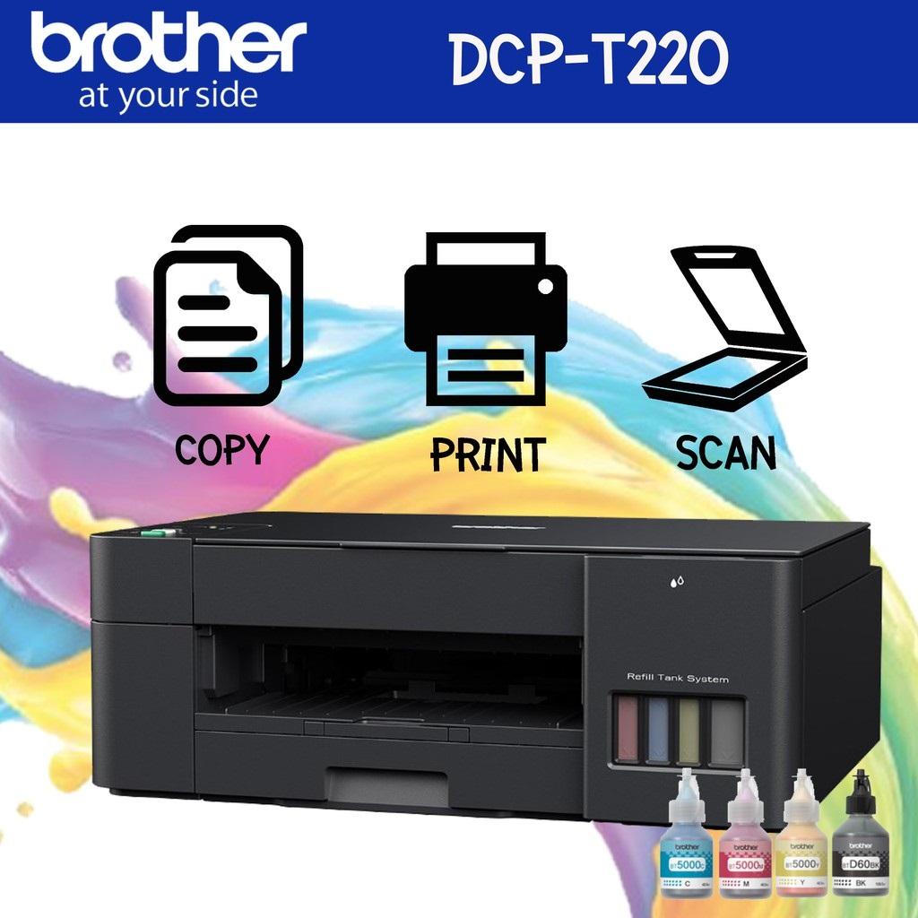 Многофункционално устройство Brother DCP-T220