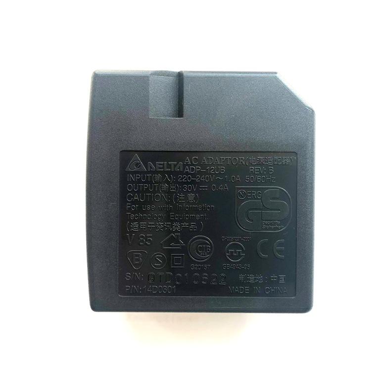 Power Adapter Delta ADP-12UB AC (Lexmark/Compaq)