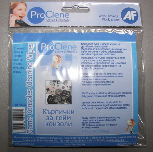 ProClene,ULT002GM(Кърпички за гейм конзоли)
