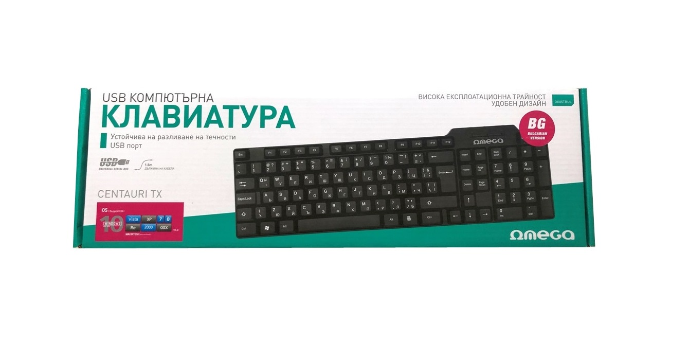 Стандартна клавиатура USB OMEGA OK-05,BG