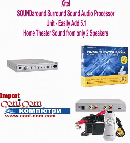 Звукова платка Xitel SOUND